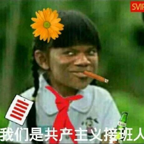 YiLiang-Qiu