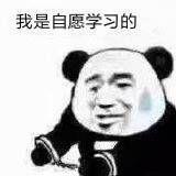 zhangjun666 · 凡人