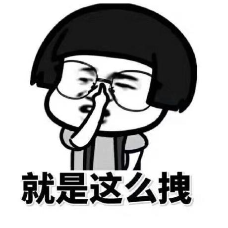 ZxyYu · 真仙