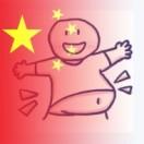 徐潇宇 · 金仙后期