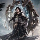 jhshen · 太乙巅峰