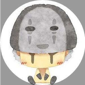 jiajunhuangWorker · 真仙